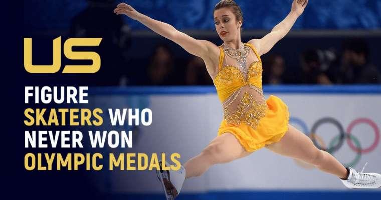Top 10 des patineurs artistiques américains qui n'ont jamais remporté de médailles olympiques